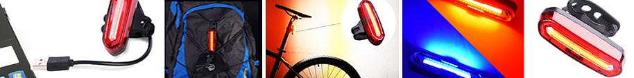 Фонарь задний, мигалка, велогабарит, на аккумуляторе, USB