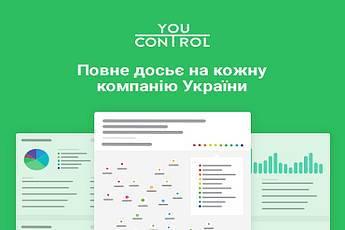 youcontrol.com.ua