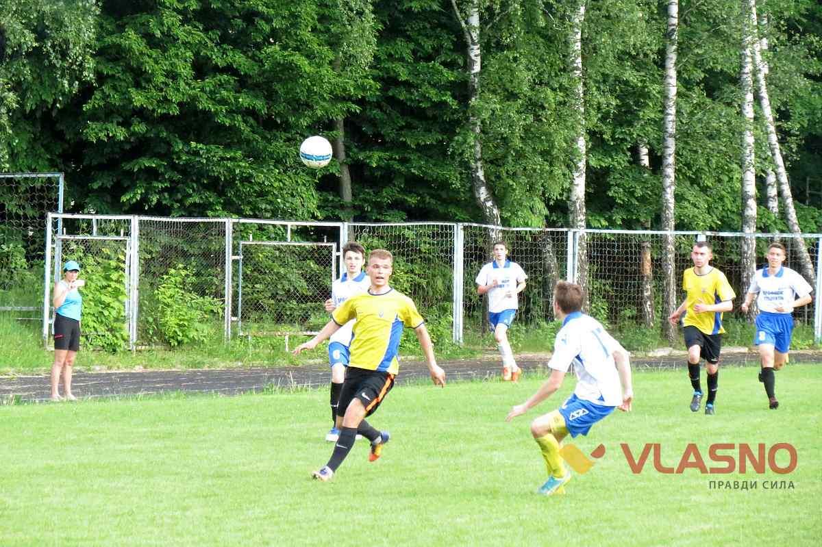 futball vntu2 1