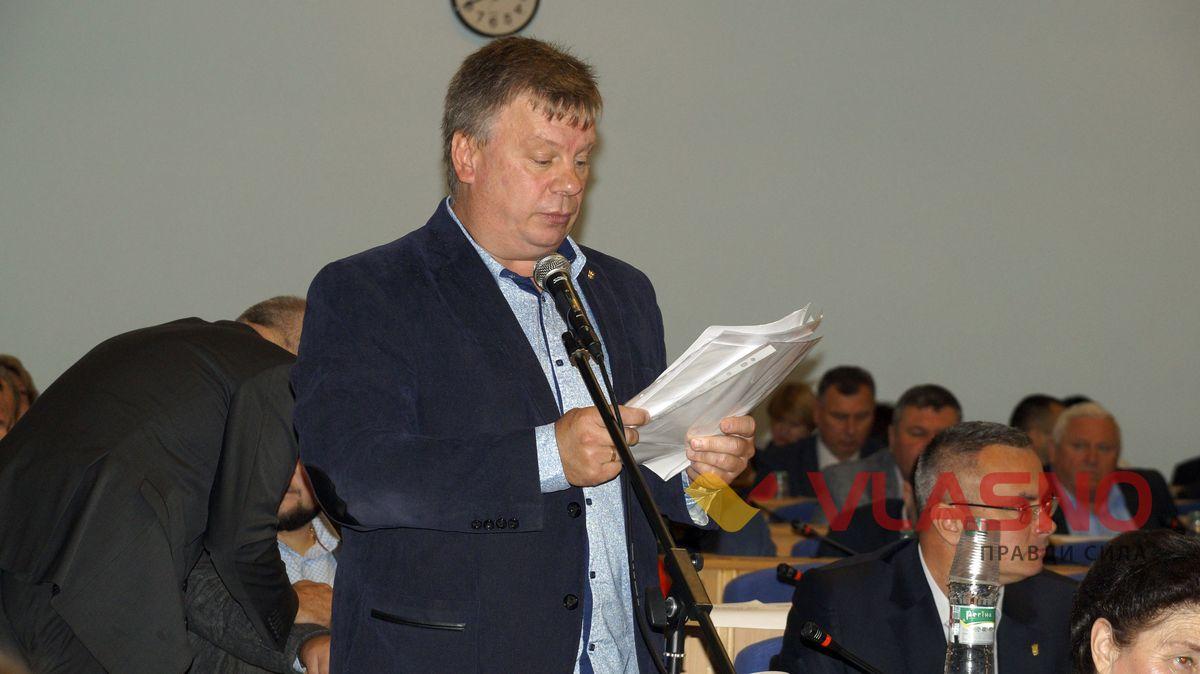 Valeriy-Skrypchenko