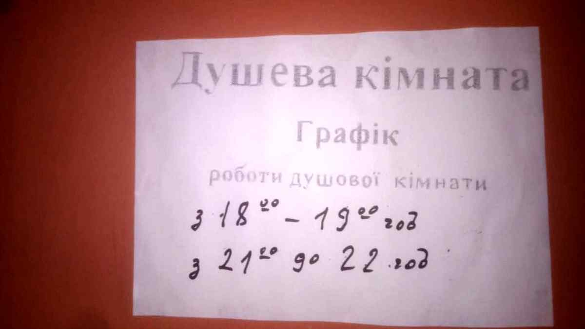 vofa-gyrtozgytok- 1