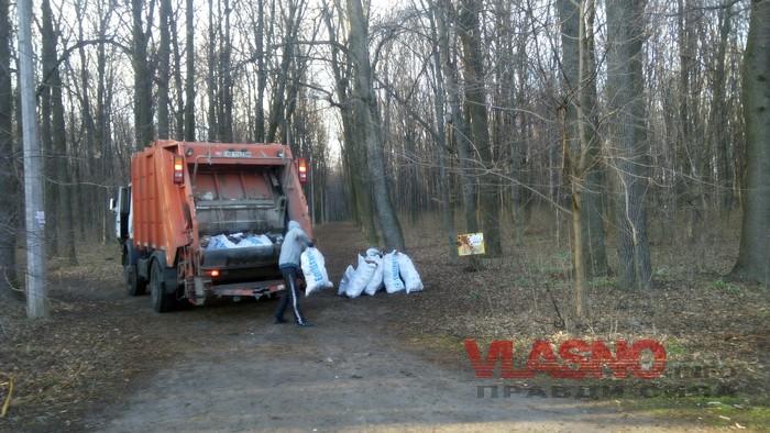 20 мішків сміття з одного гектара Лісопарку