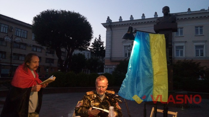 """патріотична акція """"Заколот Кобзаря"""" у Вінниці фото"""