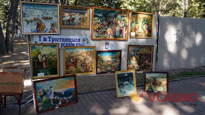 виставка робіт народної творчості у Вінниці фото