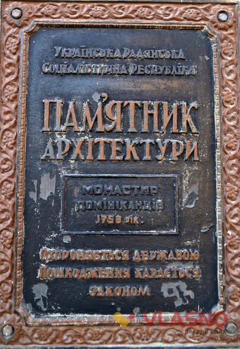 Спасо-Преображенський кафедральний собор у Вінниці фото