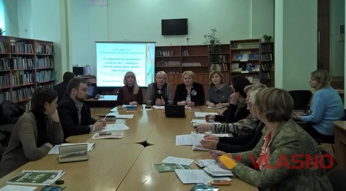 прес-конференція Інклюзивне суспільство у Вінниці фото