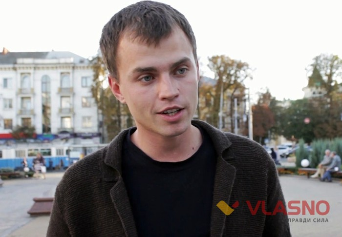 Андрій Вигонюк