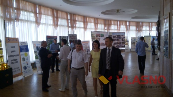 Міжнародний інвестаційний форум у Вінниці фото