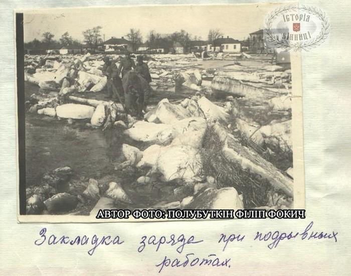повінь у вінниці у 1930-х фото
