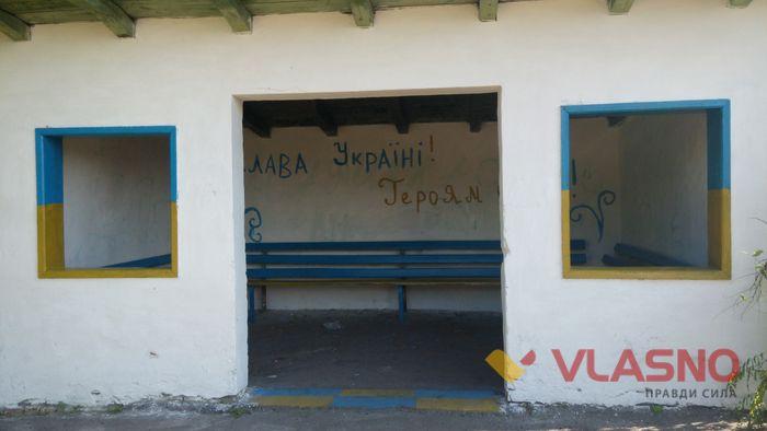 ukraincke-selo-4