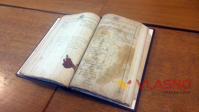 передача книги про село Зеленянка у Вінницький архів фото