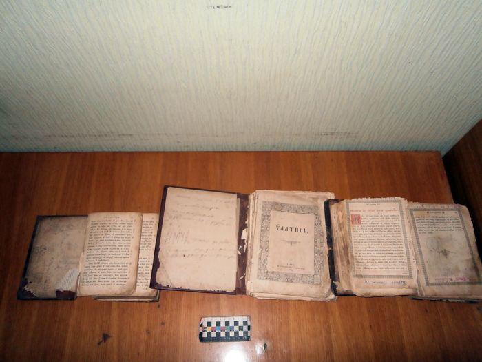 старовинне Євангеліє фото