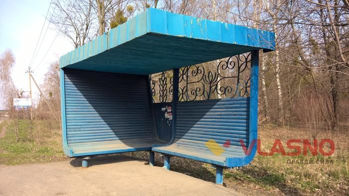 парк імені вікторії Божок у Вінниці фото