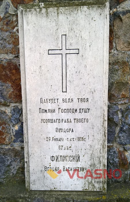 Церква Воскресіння Христового у Вінниці фото