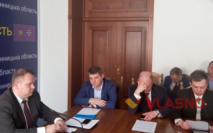 зібрання щодо центрав адмінпослуг у Вінниці фото