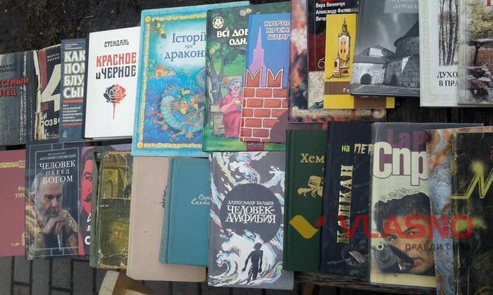 книжковий ярмарок у Вінниці фото