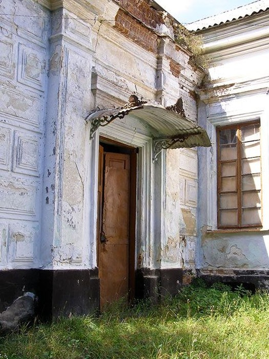 палац у Гонорівці фото