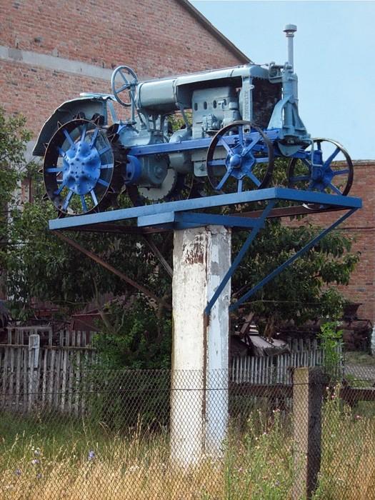 памятник трактору у селі Степанівка фото