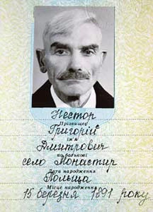 Григорій Нестор фото
