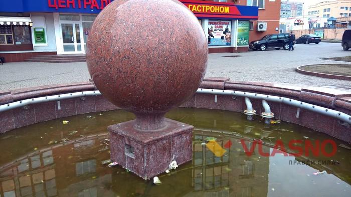 вінницькі фонтани фото