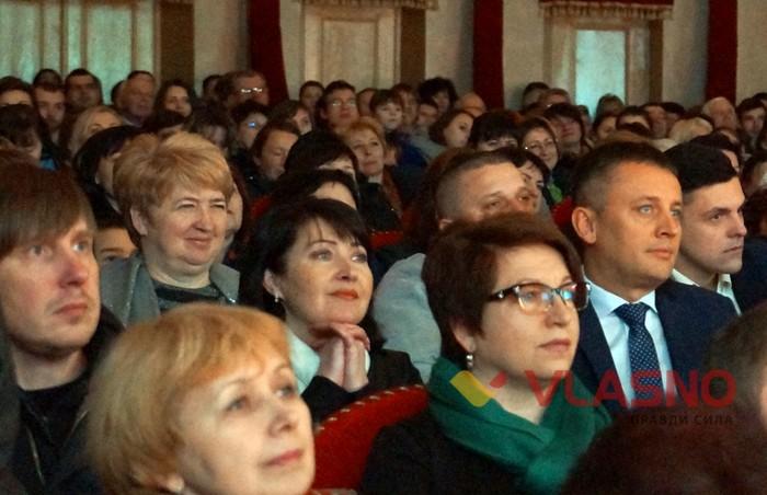 конкурс Благодійна Вінниччина фото
