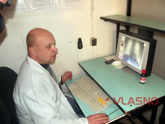 безкоштовна флюрограма у Вінниці фото