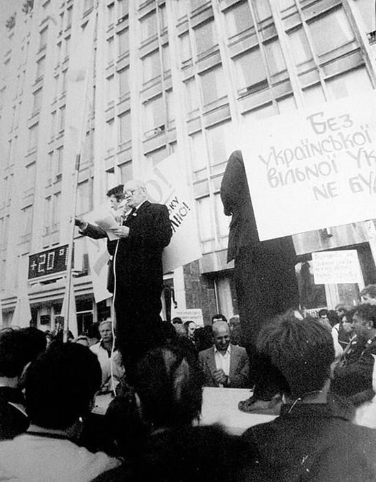 мітинг у Вінниці у 1990 році фото