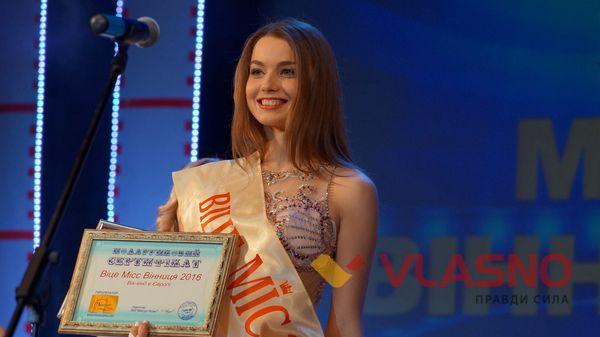 міс-Вінниця-18-фото