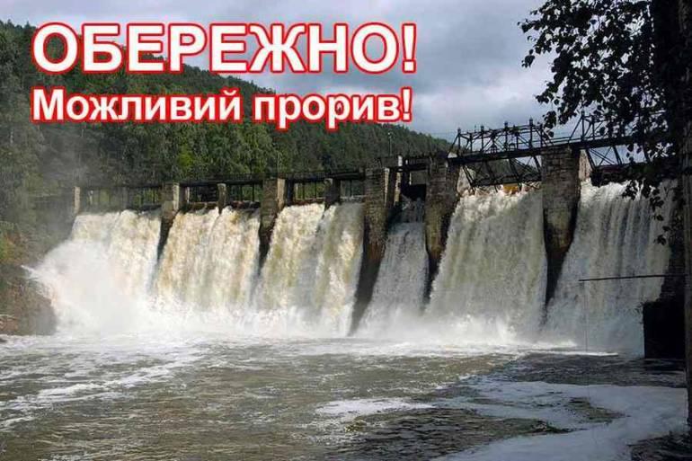 Трьом районам Вінниччини загрожує підтоплення