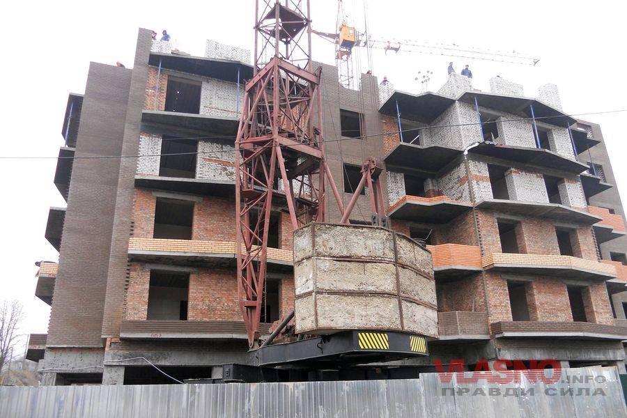 На Івано-Франківщині скоротили обсяг спорудження житлових будівель