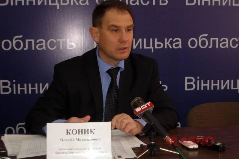 Начальника вінницького Держкомземагенства відсторонили від роботи