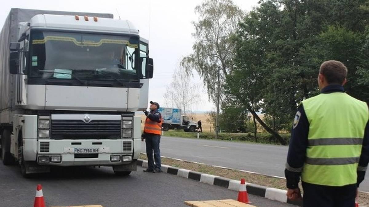 Картинки по запросу вантажівки штрафи