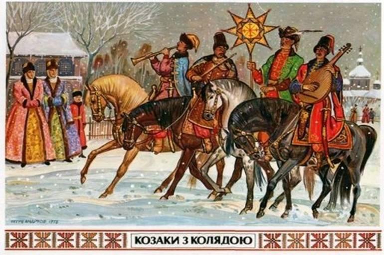 Різдвяні традиції на Поділлі: колядують тільки хлопці, а  кутю залишають для бджіл