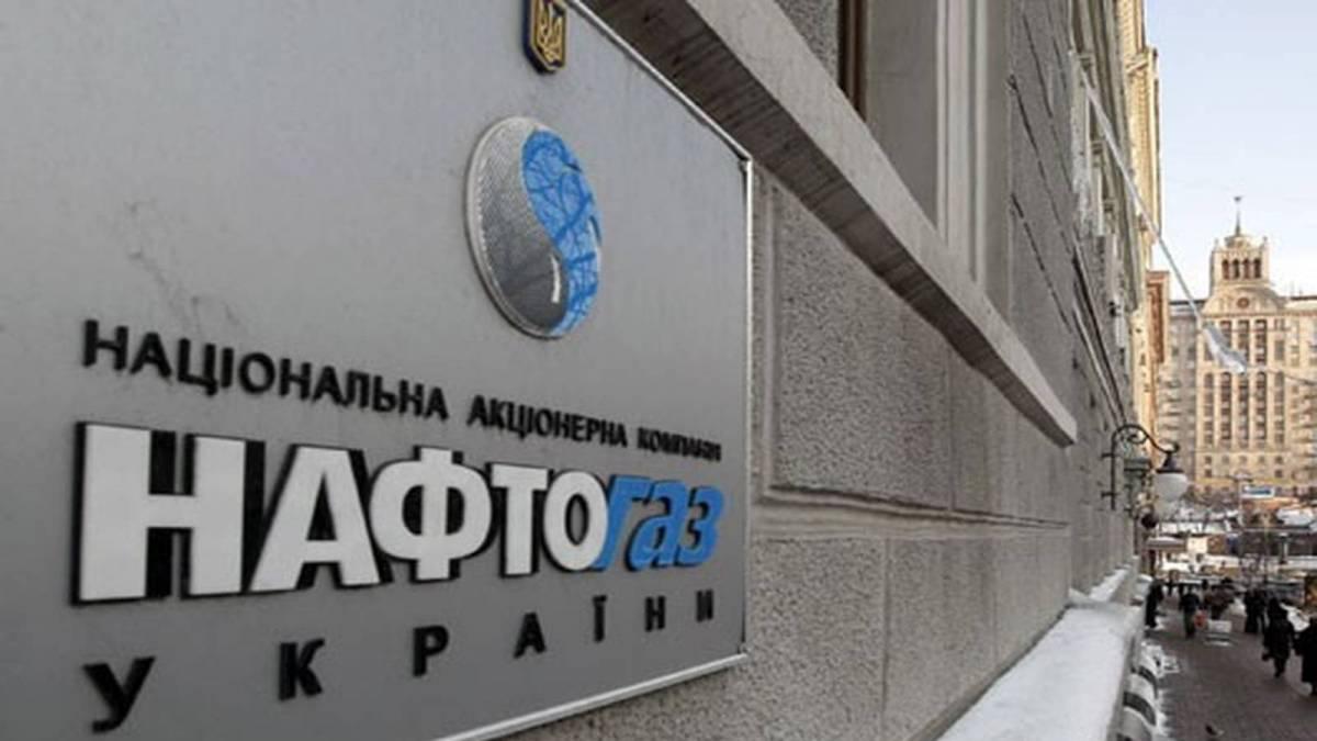 Нафтогаз від початку року сплатив до бюджету 30,7 млрд грн